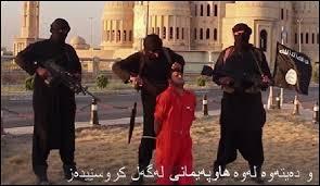 ISISorange