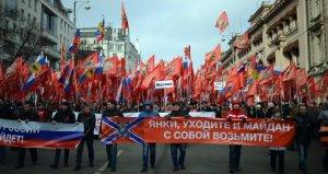 Manifestazione AntiMaidan