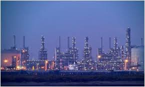 Paraguana Refinery