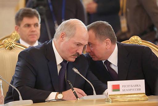 Lukasjenko-Makei